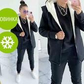 Костюм женский спортивный Зима!