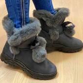 Шикарные женские угги /ботинки